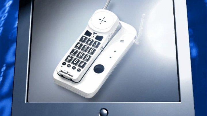 phonecomputer Caption